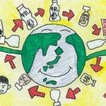 "<span class=""title"">横浜市資源リサイクル事業協同組合、「SDGs未来都市・環境絵日記展2021」の開催を発表</span>"