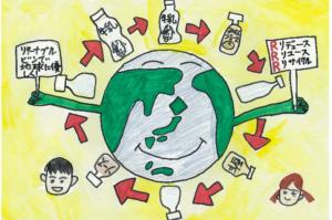 横浜市資源リサイクル事業協同組合、「SDGs未来都市・環境絵日記展2021」の開催を発表