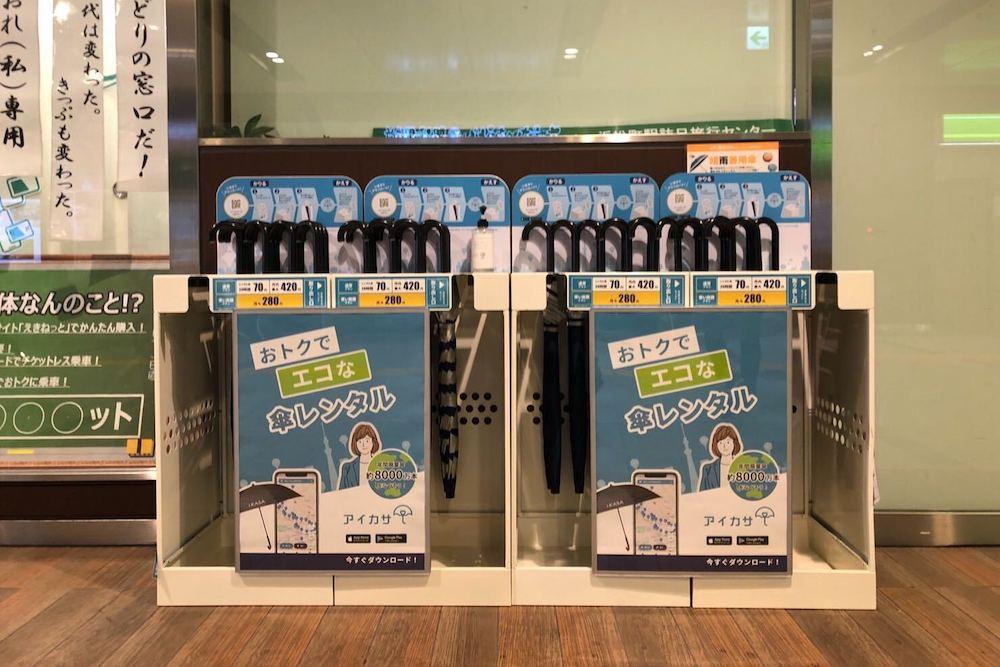 駅構内に設置されている傘スポット