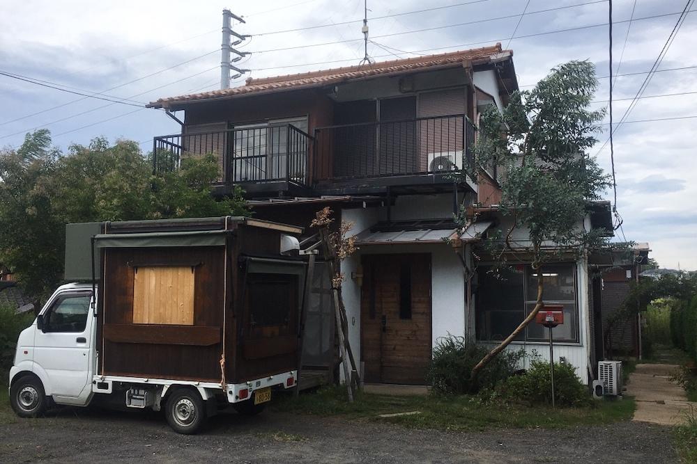 森ノオトの事務所「森ノオウチ」。古い戸建て住宅をエコDIYで断熱リノベーションして運営しています