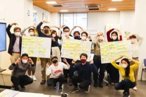 ドーナツ経済学を用いて考える、横浜のまち・環境・人に優しいまちづくり【体験レポート】