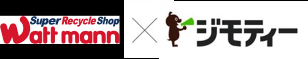 ジモティーとワットマンのロゴ
