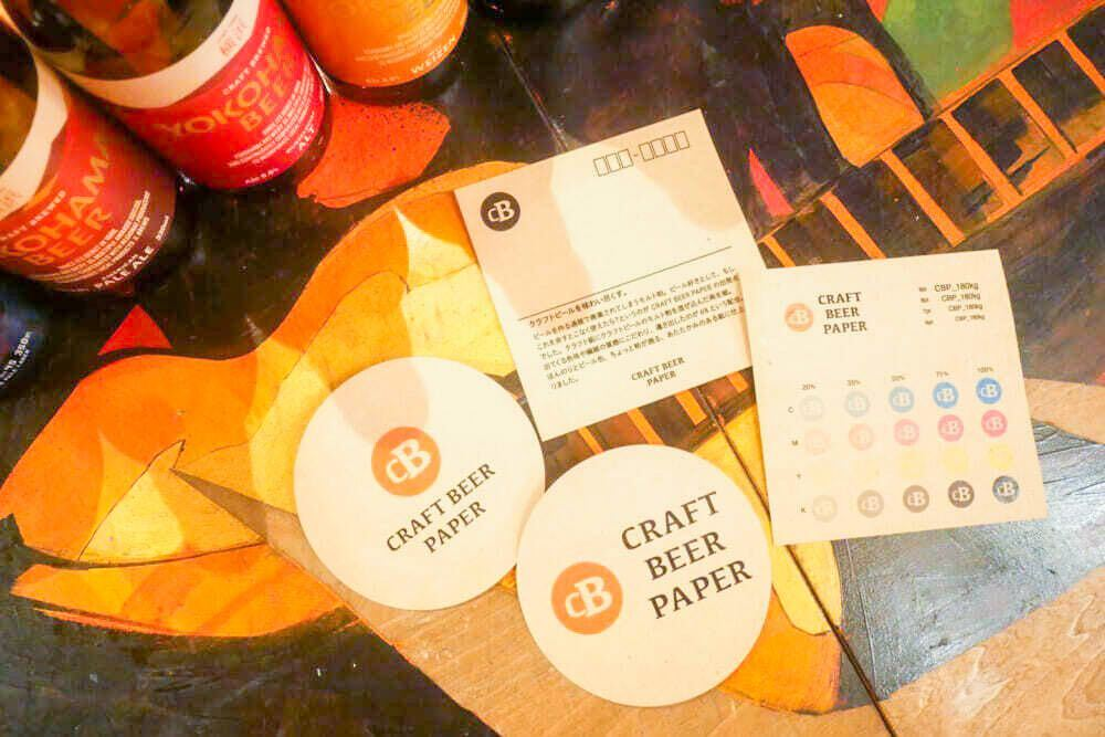 craft beer paper